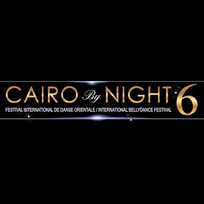 Cairo by Night 2016 (March 4-6)